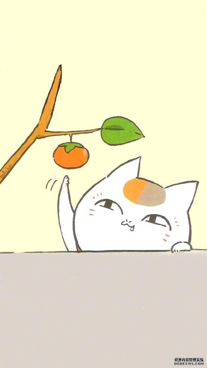 超萌的夏目友人帐娘口三三可爱插画图片