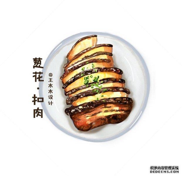 小清新插画师王木木的美食手绘插画作品