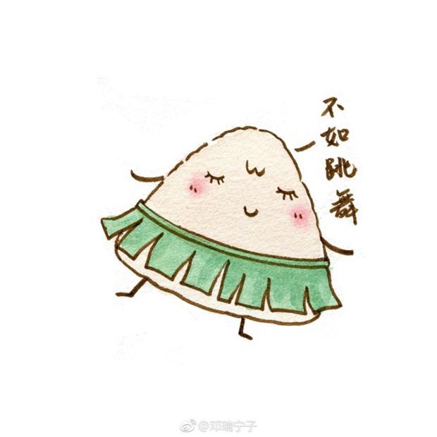 粽子节不仅要吃粽子,还要画粽子,推荐这篇简笔画教程《光会吃粽子是不