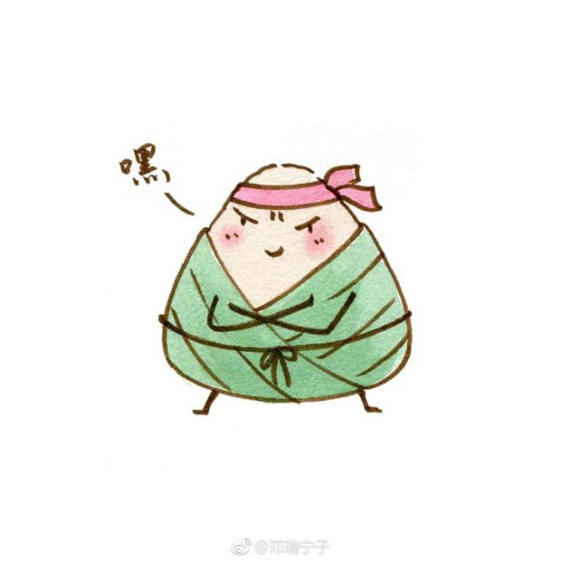 9张萌可爱的粽子卡通简笔画图片