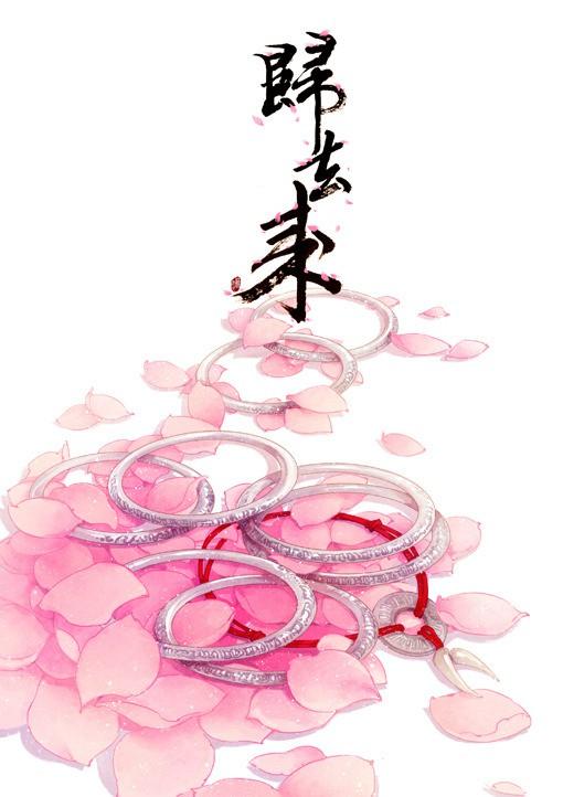 关于古风与古典之美的花朵人物手绘插画图片_www.psb60.net