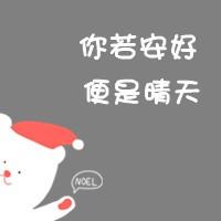 情侣QQ头像图片一男一女大全_www.psb60.net