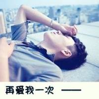 带文字的女生头像图片_WWW.QQKJ.CN