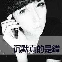 好看的帅哥头像图片大全_WWW.QQKJ.CN
