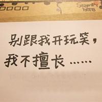 几张简约文字头像图片_WWW.QQKJ.CN