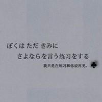 个性文字头像图片24张_www.psb60.net