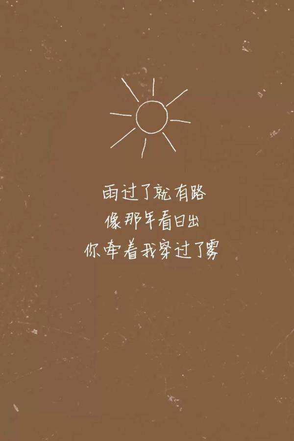 男生个性网名 幸福_WWW.QQKJ.CN