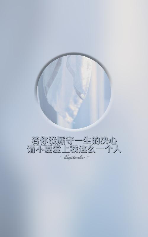 洋爱玉网名_www.psb60.net